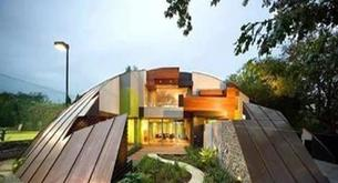 Las casas más raras del mundo