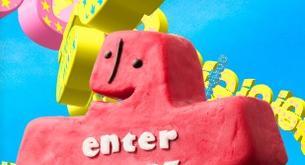 La feria de juguetes de Tokyo abre sus puertas
