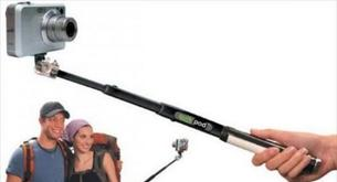 Nuevos accesorios para cámaras fotográficas
